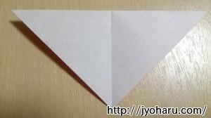 B 鬼の折り方_html_6a1cc5df