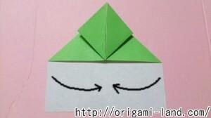 B ハートの便箋の折り方_html_17469c03