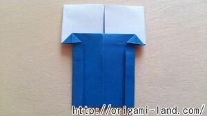 B きのこの折り方_html_m259a214b