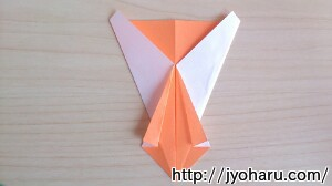 B みのむしの折り方_html_m6329bedc