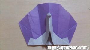 B クジャクの折り方_html_m12b8e3bd