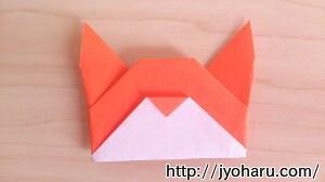 B たぬきの折り方_html_m154277fe