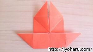 B みかんの折り方_html_m50666735