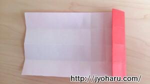 B 織り姫・彦星の折り方_html_mc5dff7a