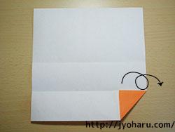 B 箸袋_html_m159dc6c7
