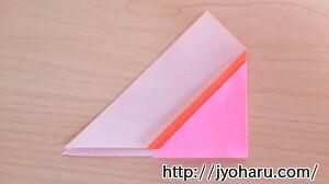 B 織り姫・彦星の折り方_html_m5c2dc740