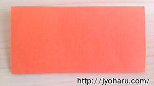 B トナカイの折り方_html_mfc96df1