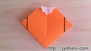 B 柿の折り方_html_m510c3ff1