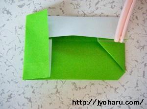 B カード入れ_html_m3f92fcd