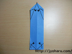 B 龍_html_26717450