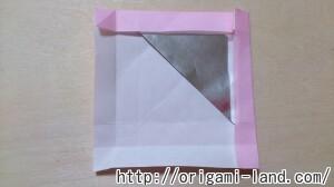 B 化粧品の折り方_html_m7e6449f6
