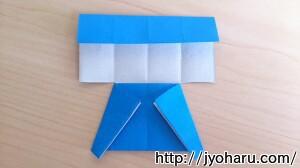 B 織り姫・彦星の折り方_html_m143a203e
