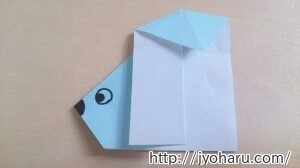 B しろくまの折り方_html_m2ffd10a3