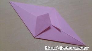 B クジャクの折り方_html_15e0d714