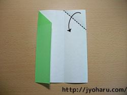 B 箸袋_html_2ad342ca