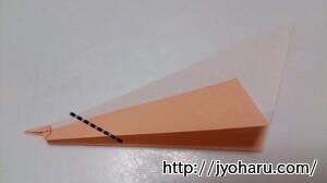 B すずめの折り方_html_m1878c072