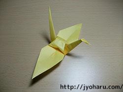 B 鶴_html_a90e265