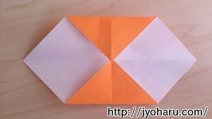 B 柿の折り方_html_m1bb2f91b