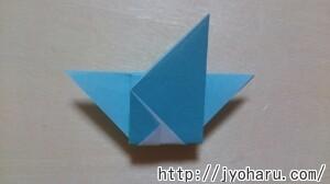 B 小鳥の折り方_html_m3e189453