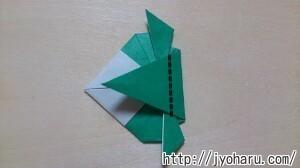 B 小鳥の折り方_html_6e0fa76a