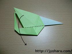 B 鶴_html_m3584e436