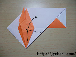 B 箸袋_html_6ae64dac