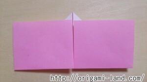 B パンダの折り方_html_m209b3d