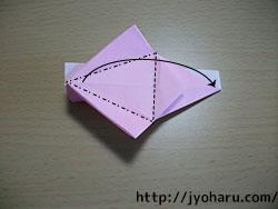 B 扇鶴_html_m7e0408c3
