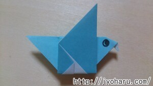 B 小鳥の折り方_html_m36fcabb3
