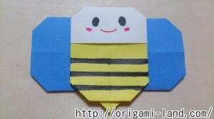 B ハチの折り方_html_747e6180