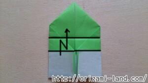 B きのこの折り方_html_6e52b892