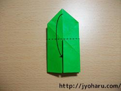B ひな菓子入れ_html_7c937a9