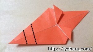B すずめの折り方_html_m228cc96f
