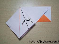 B 箸袋_html_m7b083be3