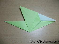 B 鶴_html_36b4abc8