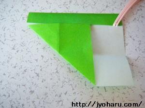 B カード入れ_html_5c4b88c6