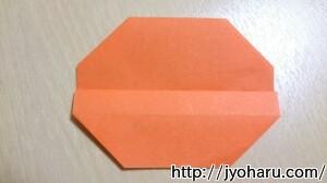 B ツバキの折り方_html_475a932d