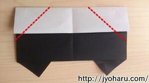 B パトロールカーの折り方_html_235e3e5e