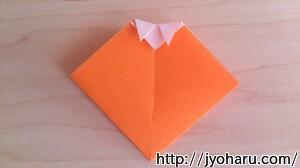 B 柿の折り方_html_m37487392
