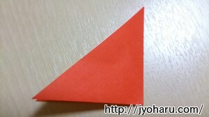 B 鬼の折り方_html_3cdee662