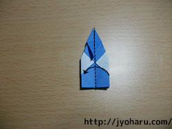 B 龍_html_2353dc9f