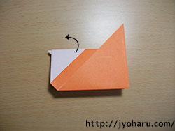 B ニワトリ_html_m48f0d517