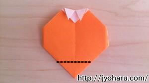 B 柿の折り方_html_4b478ca6