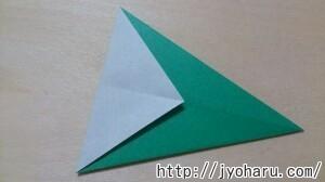 B 小鳥の折り方_html_m54a238df
