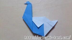 B 白鳥の折り方_html_5fce0c60