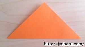 B 柿の折り方_html_mab00914