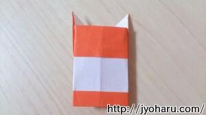 B 獅子舞の折り方_html_m68bd58f6