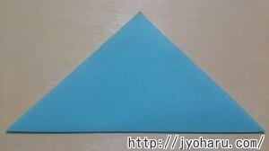 B 小鳥の折り方_html_m74a08ac5