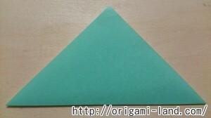 B 白鳥の折り方_html_9c9064e