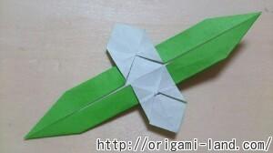 B ハチの折り方_html_m23dd2e59